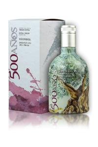 500 años Aceite 100% de Oliva Virgen Extra de primera presión en frío. Máxima calidad procedente de olivos viejos